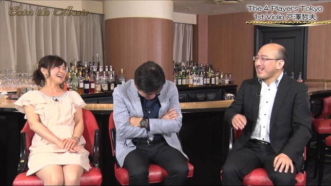 繁田美貴 エンター・ザ・ミュージック ワタシが日本に住む理由 7