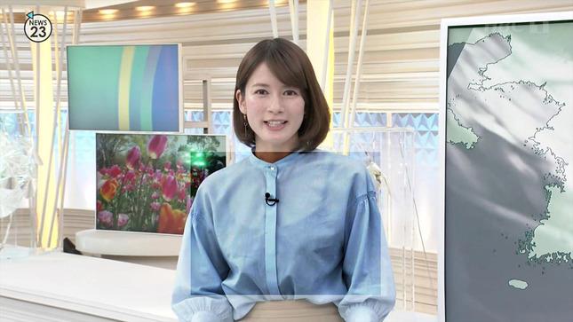 宇内梨沙 News23 13