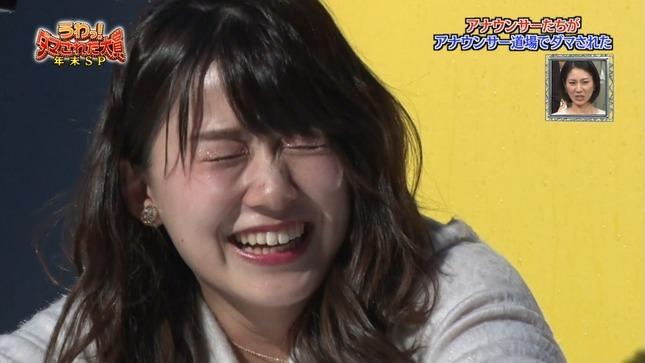 尾崎里紗 うわっ!ダマされた大賞2018 9