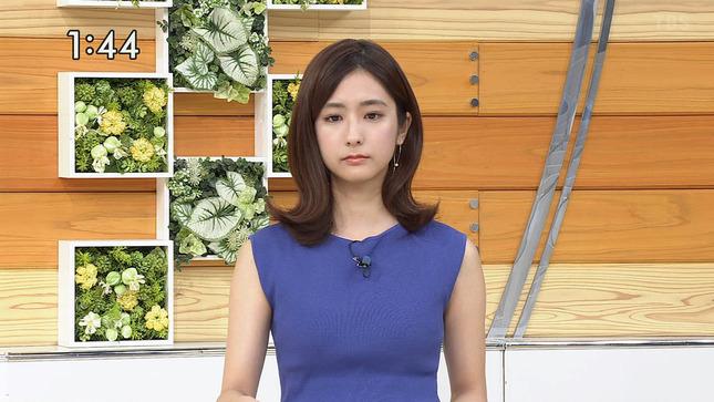 田村真子 ひるおび! TBSニュース 9