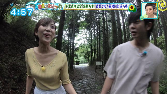 小野澤玲奈 まるごと 9