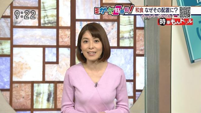 鎌倉千秋 週刊まるわかりニュース コロナ危機 未来の選択 7