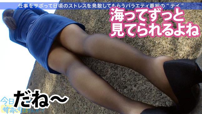 Fカップの新人OLと夏の小田原旅 8