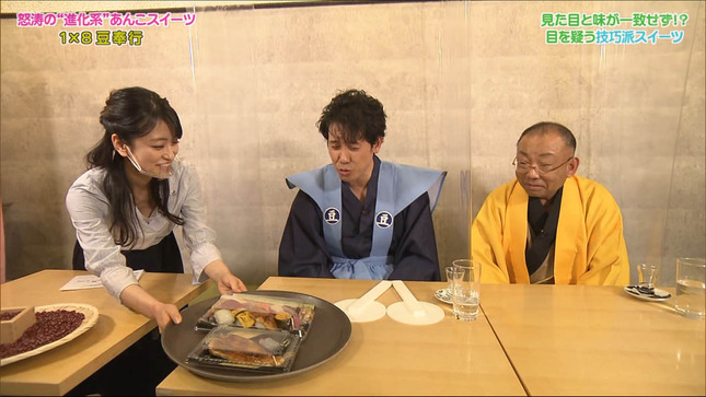 村雨美紀 どさんこワイド179 9
