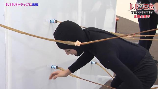 黒木千晶 中村秀香 アナウンサー向上委員会ギューン↑ 24