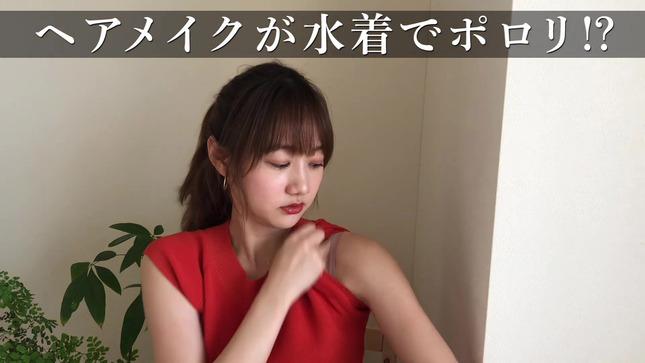 高田秋のほろ酔い気分 12
