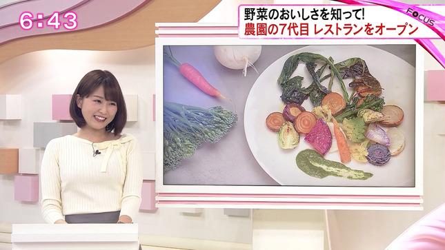 垣内麻里亜 news everyしずおか 18