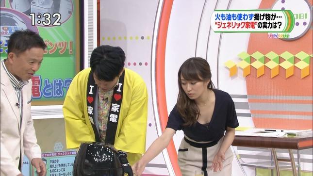 枡田絵理奈 ひるおび! 19
