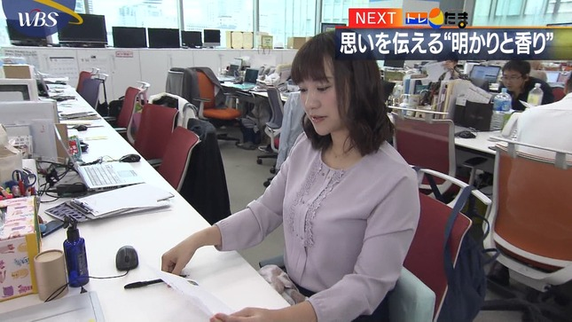 北村まあさ ワールドビジネスサテライト 3