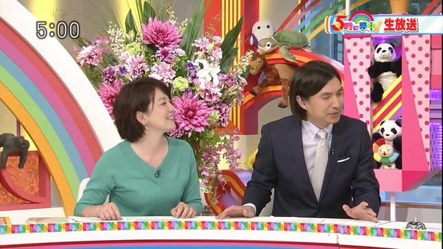 大橋未歩 5時に夢中! 2