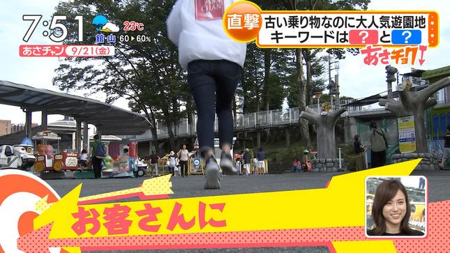 山形純菜 あさチャン! 4