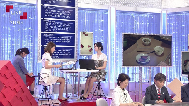 田中泉 鎌倉千秋 クローズアップ現代+ 夏季特集 1