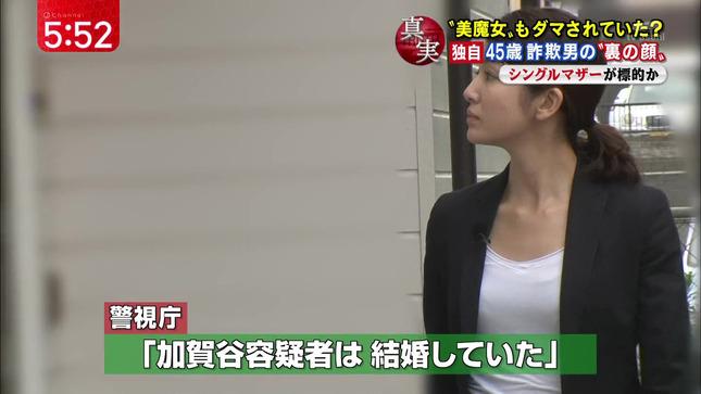 加藤真輝子 スーパーJチャンネル 29