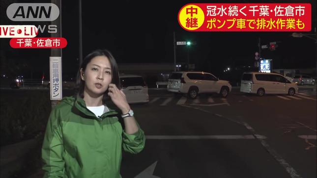 矢島悠子 AbemaNews サンデーLIVE!! ANNnews 9