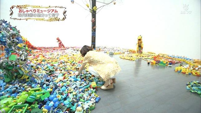 八木亜希子のおしゃべりミュージアム 07