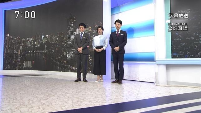 上原光紀 NHKニュース7 首都圏ニュース845 2