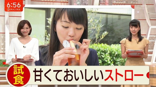 久冨慶子 紀真耶 スーパーJチャンネル 1