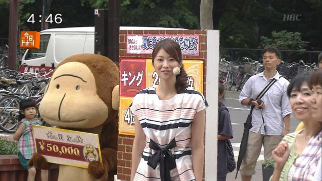 石沢綾子 高橋友理 イチオシ!モーニング 今日ドキッ! 11