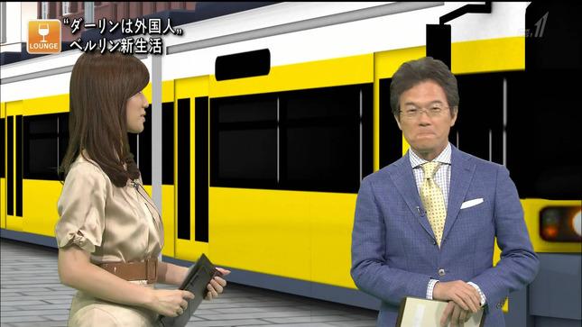 黒木奈々 国際報道2014 01