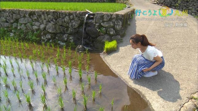 庭木櫻子 行こうよ 夏 九州 9