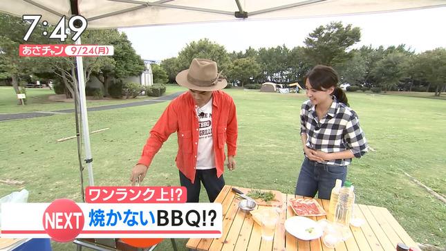 山形純菜 あさチャン! 7