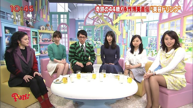上田まりえ PON! 06
