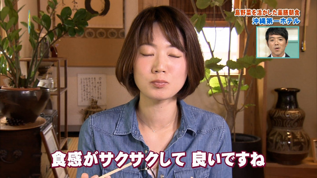 金城わか菜 おきCORE 10