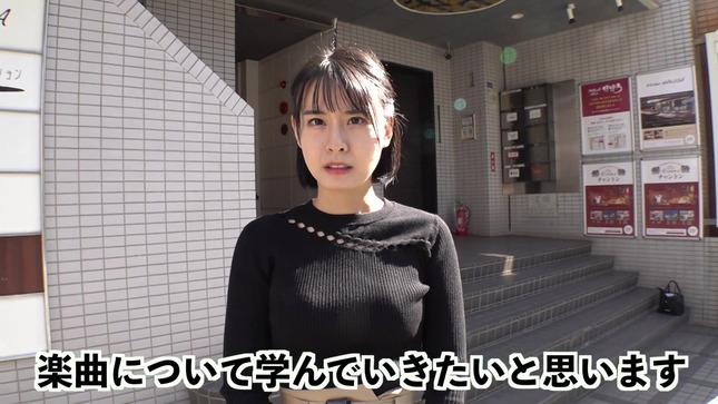 望木聡子 BomberE 望木アナアーティスト化計画 9