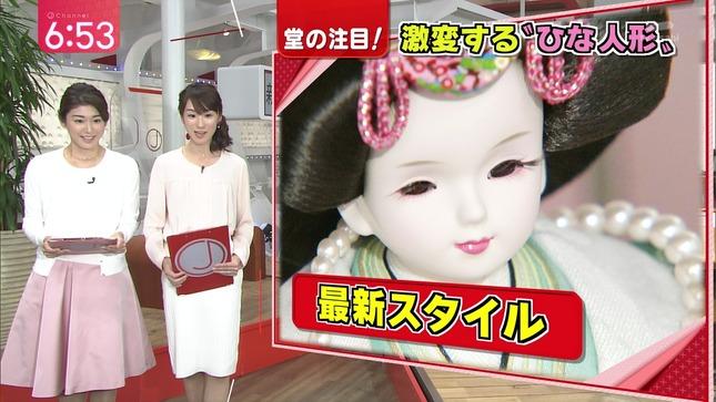 加藤真輝子 スーパーJ トリハダ秘スクープ 11