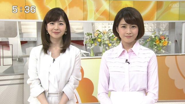 松尾由美子 グッド!モーニング 田中萌 新井恵理那 13
