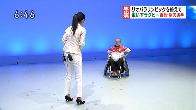 齊藤遥陽 クマロク! 4
