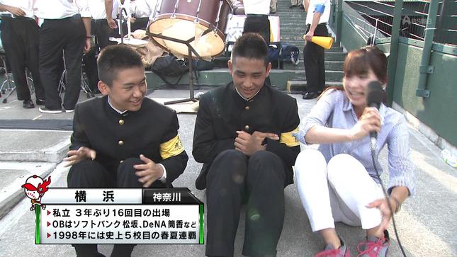 速水里彩 高校野球~甲子園 6
