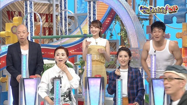 高田秋 笑ってコラえて!3月SP 1