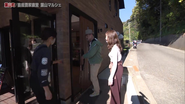 赤間有華 あっぱれ!KANAGAWA大行進 8