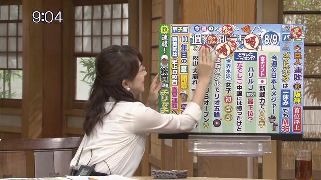 唐橋ユミ サンデーモーニング 09