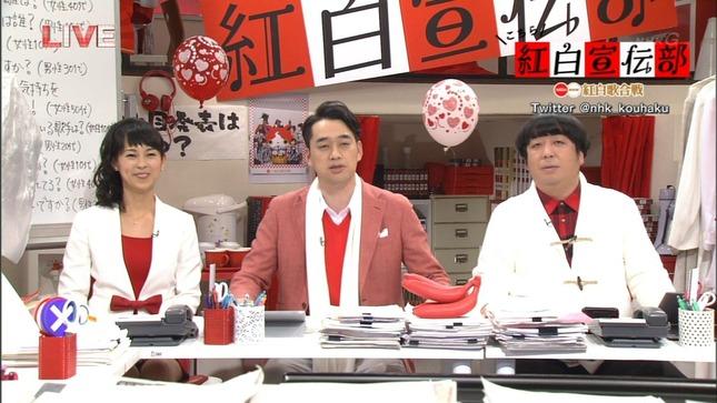 久保田祐佳 紅白宣伝部 突撃アッとホーム 01