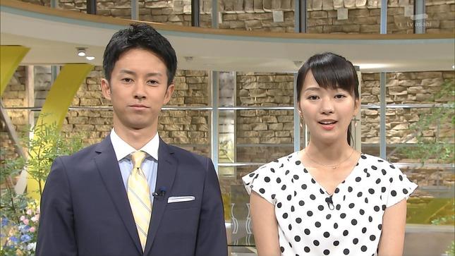 紀真耶 サタデーサンデーステーション SmaSTATION!! 3