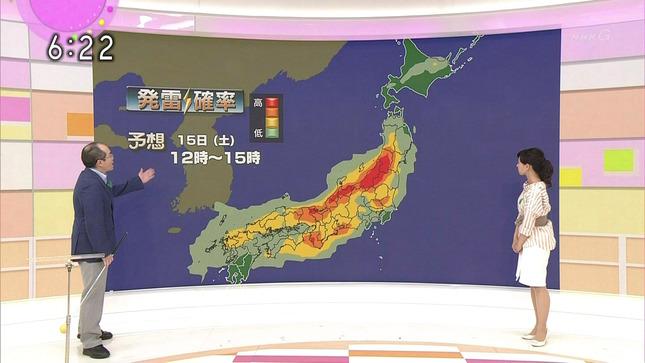 小郷知子 うたコン おはよう日本 14