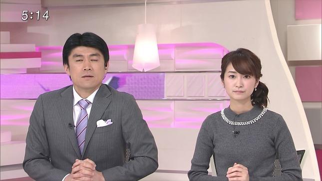 中島芽生 news every 神がかり伝説 11