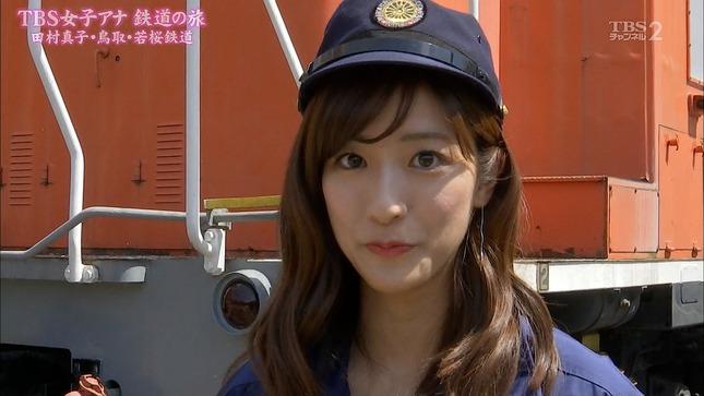 田村真子 TBS女子アナ 鉄道の旅 7