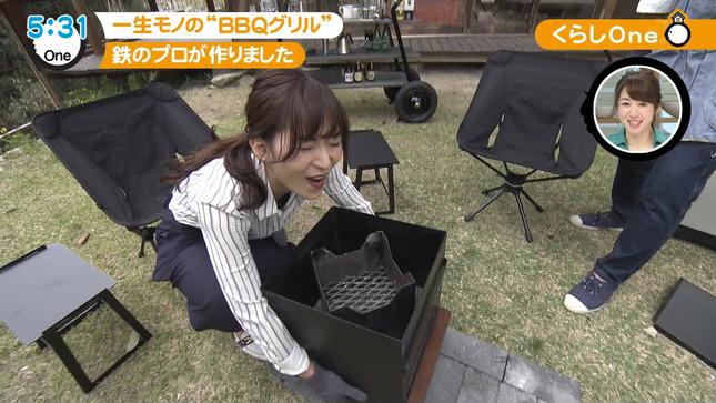 速水里彩 ニュースOne 8