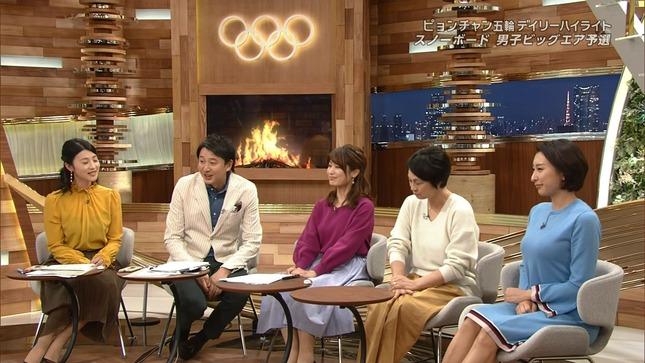 森花子 ピョンチャン五輪デイリーハイライト 浅田舞 7