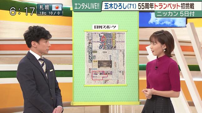 ヒロド歩美 サンデーLIVE!! 10