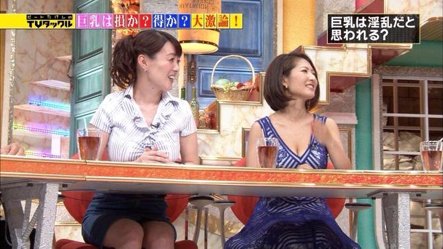 古瀬絵理 ビートたけしのTVタックル 07