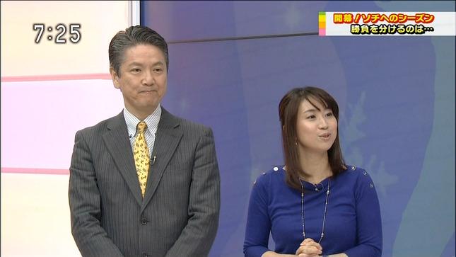 西堀裕美 おはよう日本 08