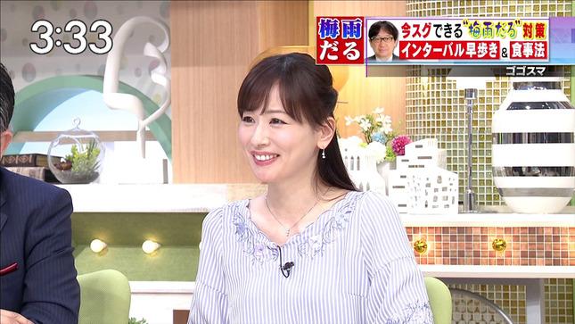 皆藤愛子 CARトップ ゴゴスマ FOOT×BRAIN 14