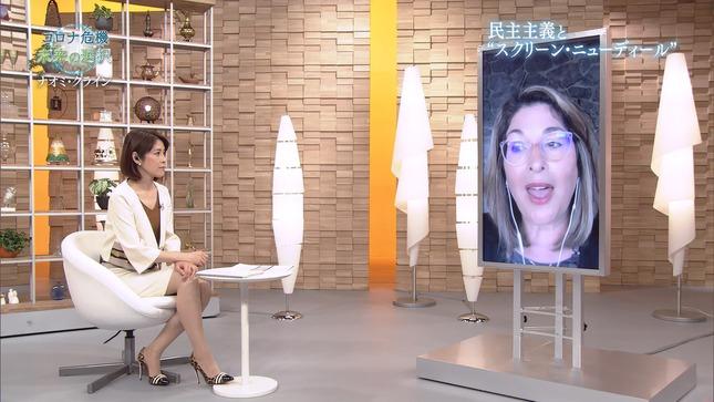 鎌倉千秋 週刊まるわかりニュース コロナ危機 未来の選択 10