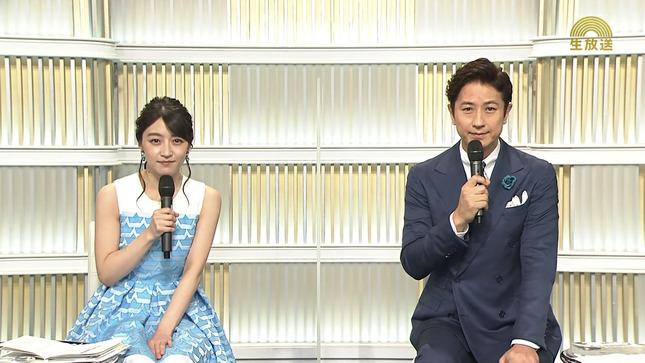 赤木野々花 日本人のおなまえ うたコン どーも、NHK 13