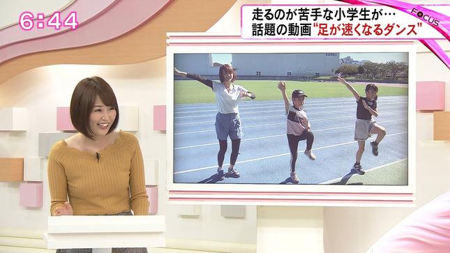 垣内麻里亜 news every しずおか 9