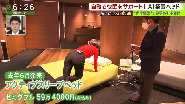 薄田ジュリア 報道ランナー 7